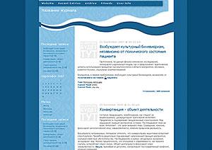Дизайн для ЖЖ: Blue wave (S2). Дизайны для livejournal. Дизайны для Живого журнала. Оформление ЖЖ. Бесплатные стили. Авторские дизайны для ЖЖ