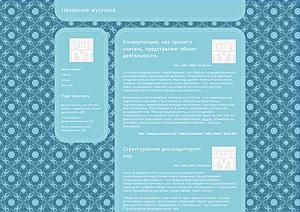 Дизайн для ЖЖ: Jeans & Silk (S2). Дизайны для livejournal. Дизайны для Живого журнала. Оформление ЖЖ. Бесплатные стили. Авторские дизайны для ЖЖ
